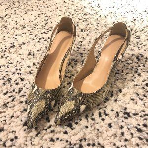 Sneak animal print heels